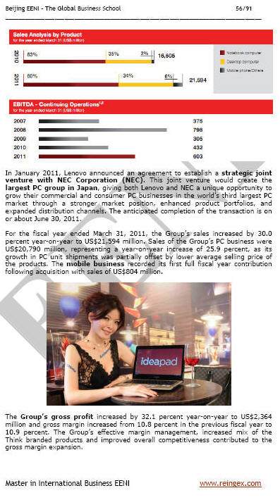 Beijing China Lenovo