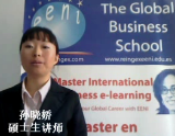Vídeo del curso Negocios en China